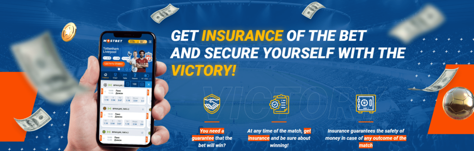 mostbet insurance